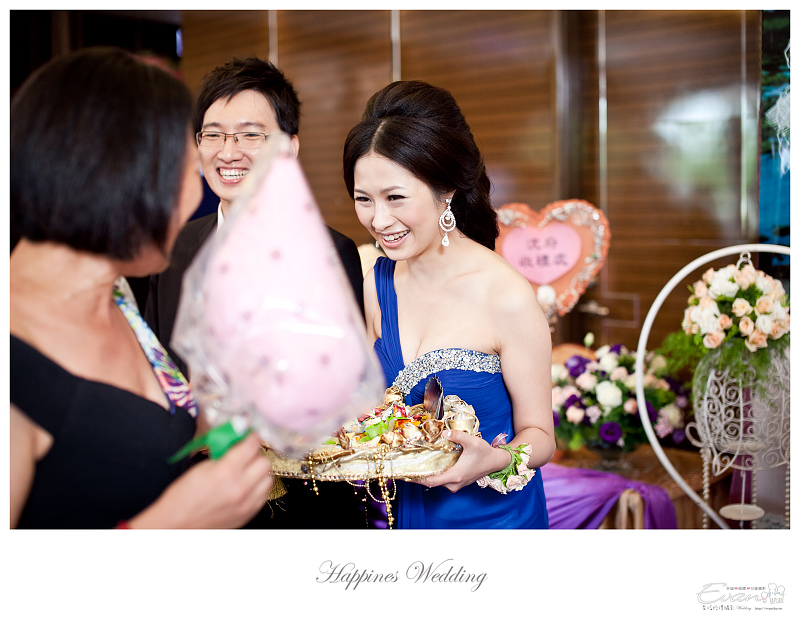 [婚禮攝影]致仲與秀騏 文定之喜_0186