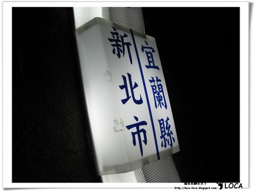 東北角-黃金福隆線IMG_7872.jpg
