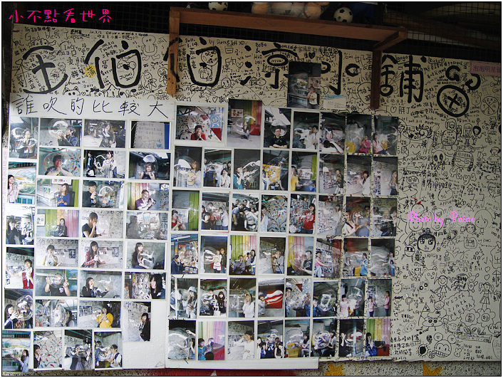 左營自助新村 (25)h.jpg