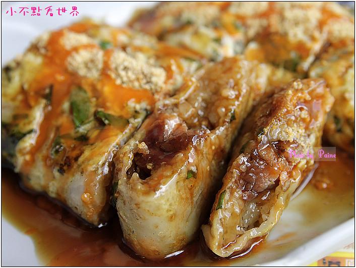 蛋餅王 (6).JPG