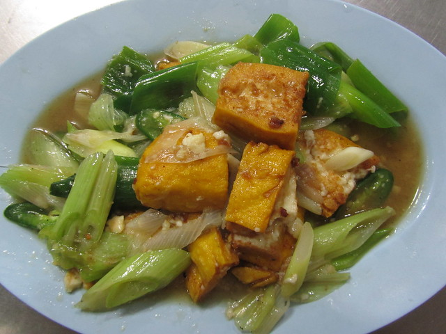 Leeks and Tofu