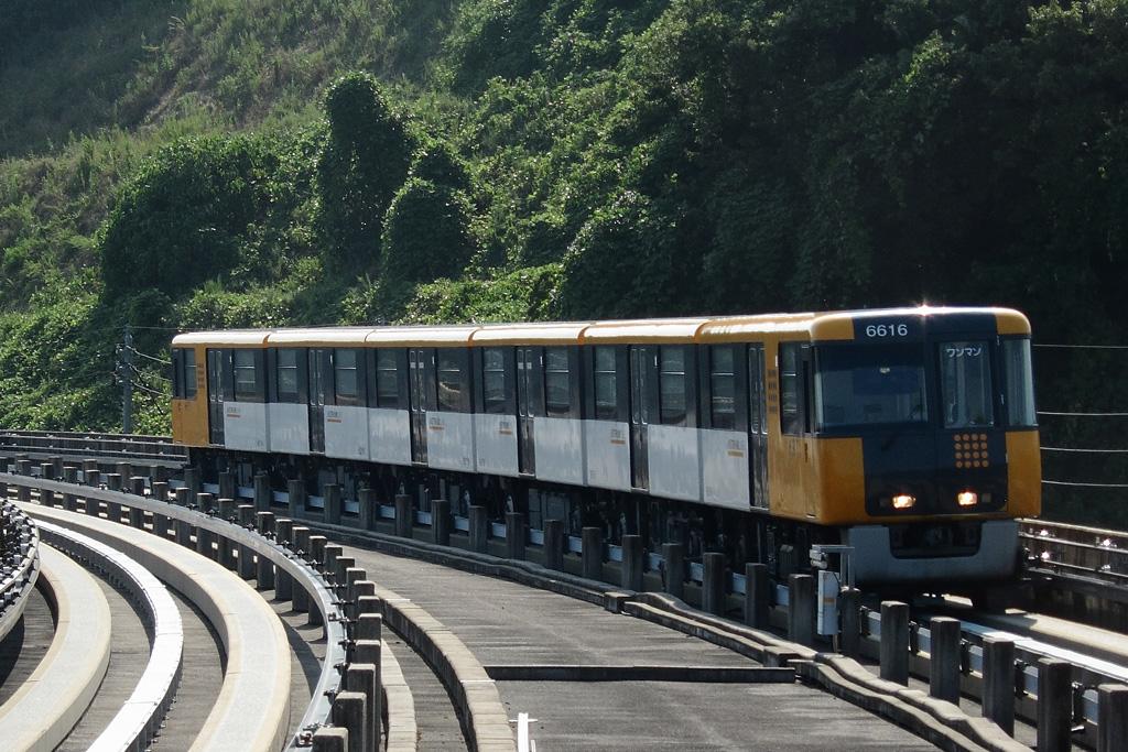 Hiroshima Astram Line