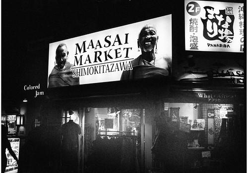 MAASSAI MARKET