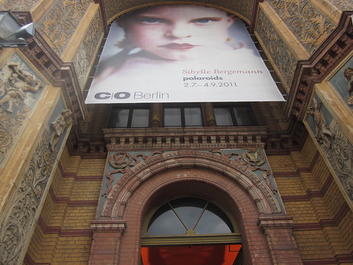 C/O Art Gallery
