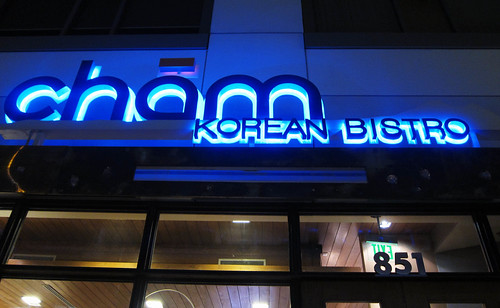 Hosted Dinner at Cham Korean Bistro