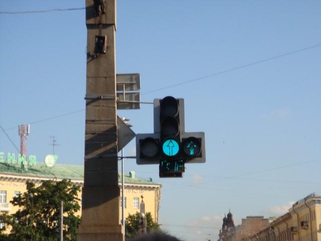 Светофор + стрелка прямо // Traffic lights with forward arrow section