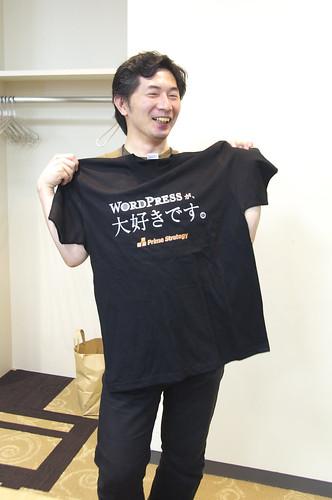 WordPress が大好きですシャツとまがりん☆