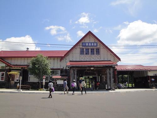 川湯溫泉駅