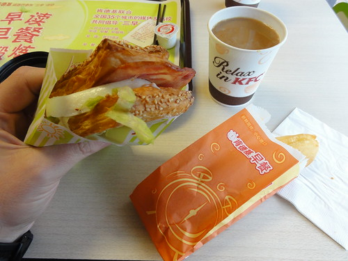 A KFC breakfast choice in China