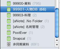110805_ブログ
