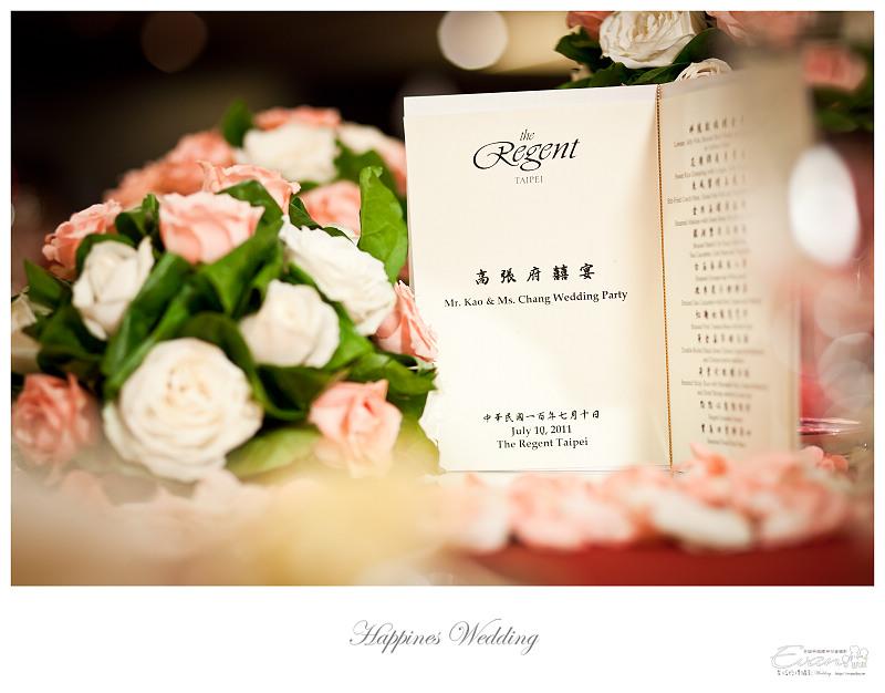 [婚禮紀錄]祥豐&京樺婚禮全紀錄_149
