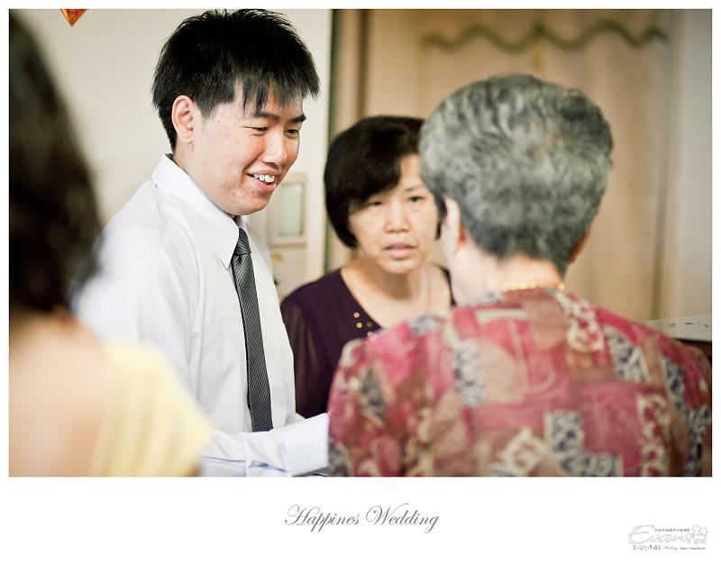 [婚禮紀錄]祥豐&京樺婚禮全紀錄_043