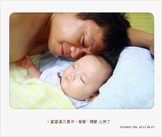 AY20110927-22 59 583J3M1