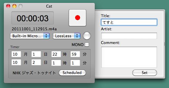 スクリーンショット(2011-10-01 11.29.37)