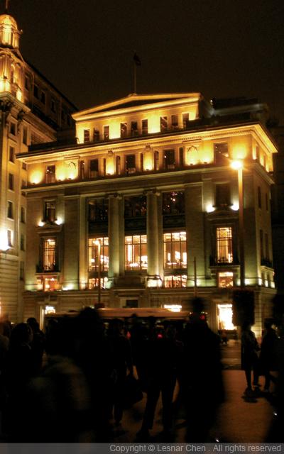 麥加利銀行大樓