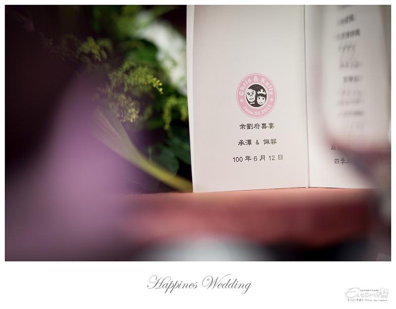 [婚禮攝影]承澤&佩蓉 婚禮紀錄_181