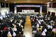 2008     (1) (Catholic Inside) Tags: cia faith religion catholicchurch catholicism southkorea jesuschrist eucharist holyspirit holysee holymass southkoreakorean catholicinsideasia