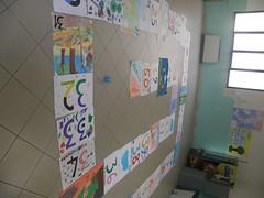 PINOKIO Palermo P6062463 (P.IN.O.K.I.O) Tags: creativity labs palermo pinokio