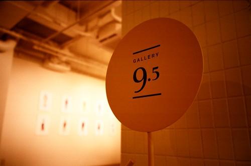 Anteroom Gallery 9.5
