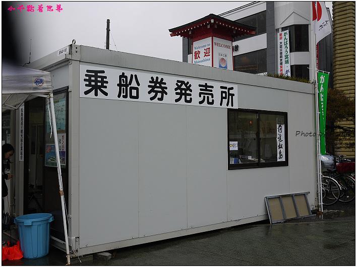 仙台松島遊船餵海鷗-04.jpg