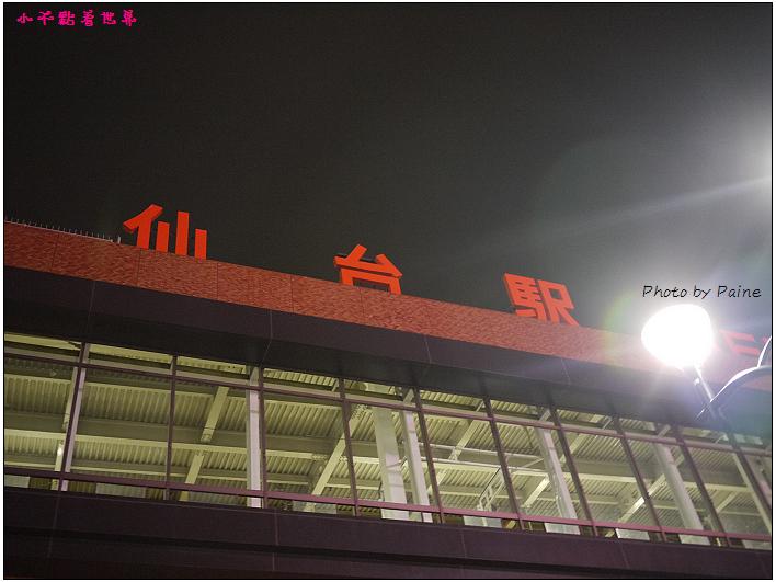 仙台逛街-09.jpg