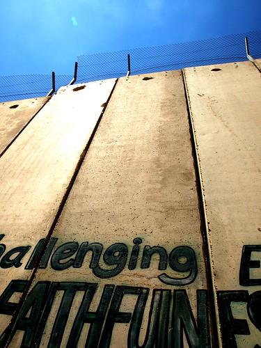 Muro Israel - Cielo