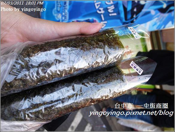 台中市_一中街商圈20110703_R0040684