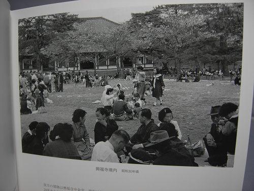 書評『昭和の奈良大和路 入江泰吉の原風景』-06