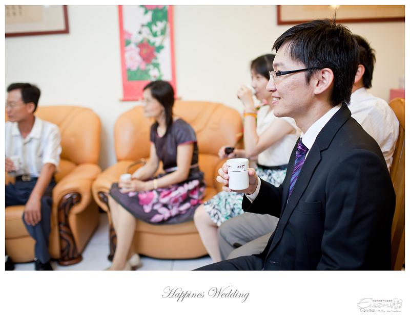 [婚禮攝影]致仲與秀騏 文定之喜_0065
