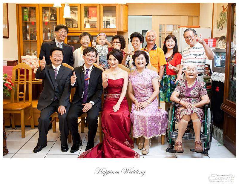 [婚禮攝影]致仲與秀騏 文定之喜_0108