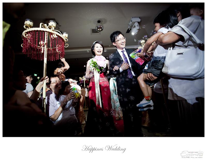 [婚禮攝影]致仲與秀騏 文定之喜_0138