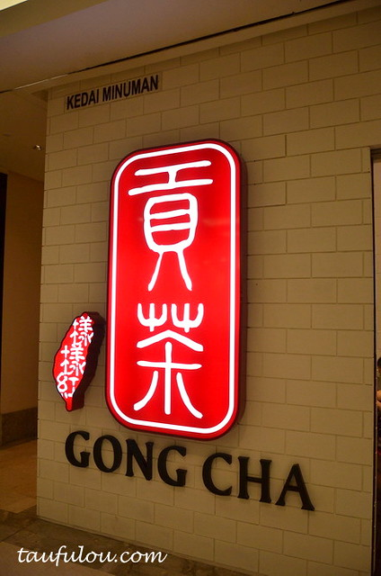 gong cha (1)