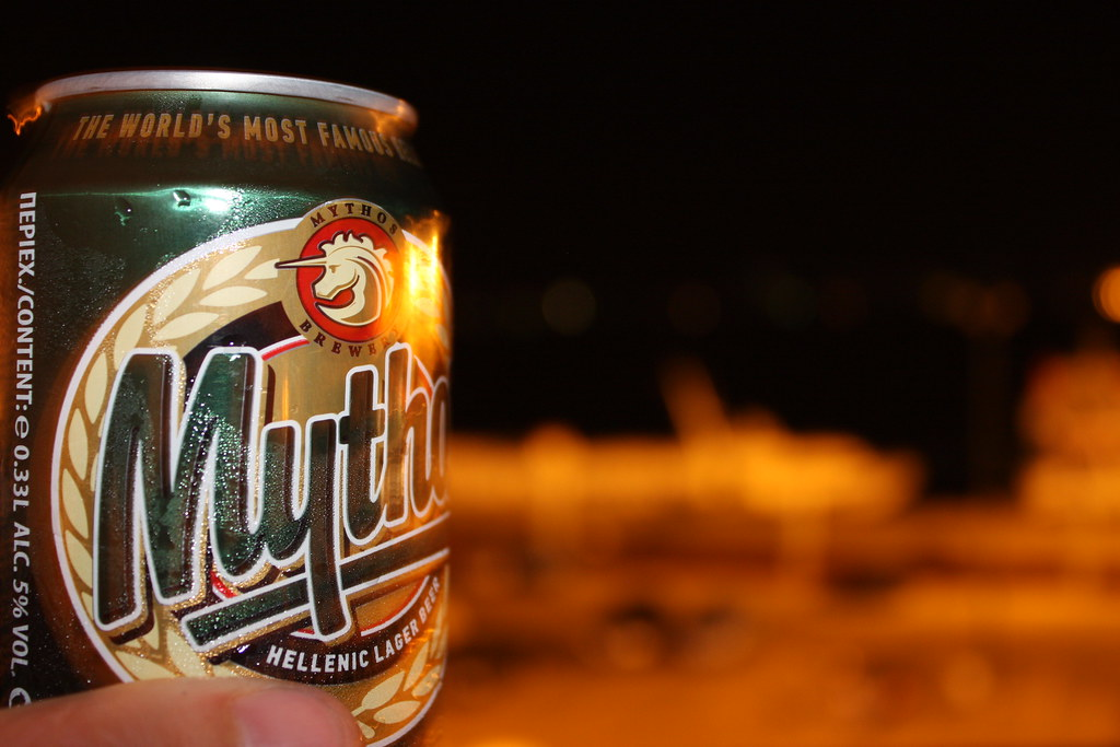 20th June 2011: First Mythos!