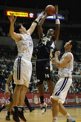 UAAP Season 74: Ateneo Blue Eagles vs. NU Bull...
