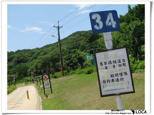 東北角-黃金福隆線IMG_7857.jpg