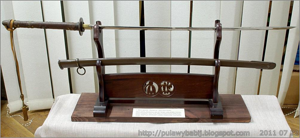 Miecz japoński Shin- Gunto w Muzeum Ziemi Biłgorajskiej