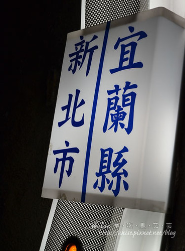 草嶺古道011.jpg