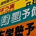 Okinawa_2