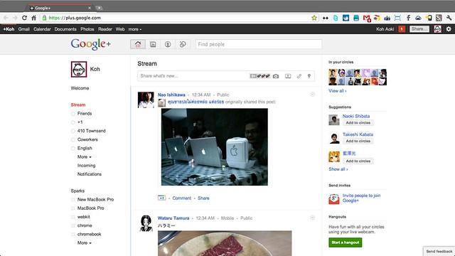 Screen Shot 2011-07-31 at 12.34.28 AM