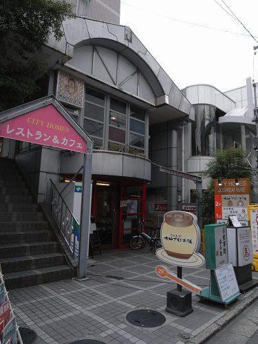 雨宮製麺所@きたまち-01