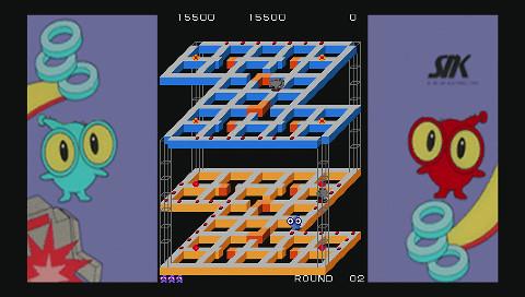 Marvin's Maze (PSP Minis)