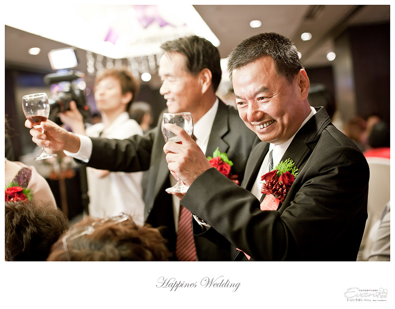 [婚禮紀錄]祥豐&京樺婚禮全紀錄_270