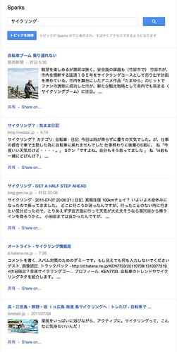 スクリーンショット(2011-07-08 8.37.41)