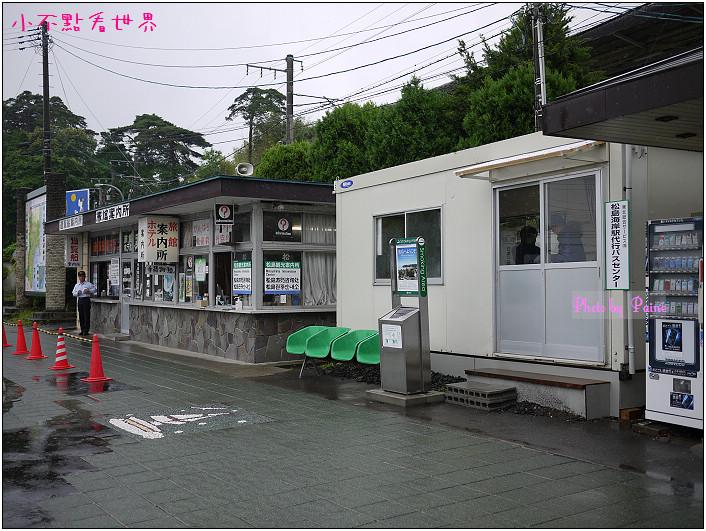 松島さかな市場-11.jpg