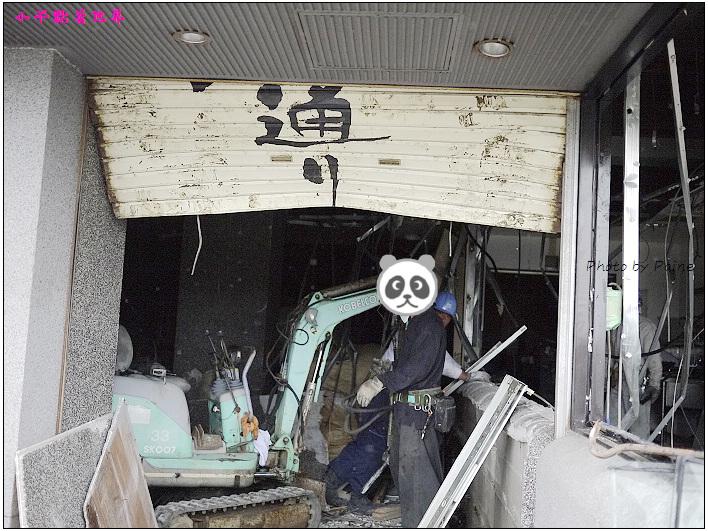 松島さかな市場-36.jpg