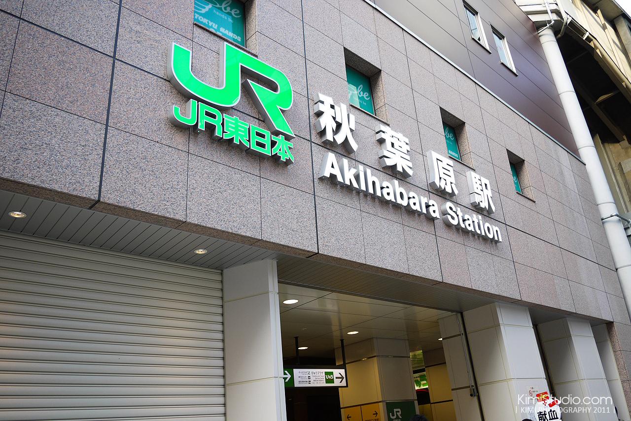 2011年 311 日本行-203