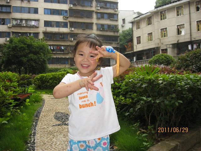 N557-ZhangGuYujuly7