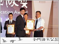 2011-國家出版獎入選受獎-01.jpg