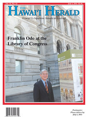 July-1-Franklin-Odo-cover