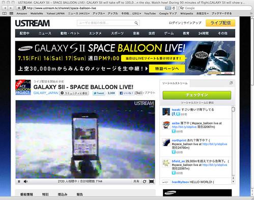 spaceballonlive